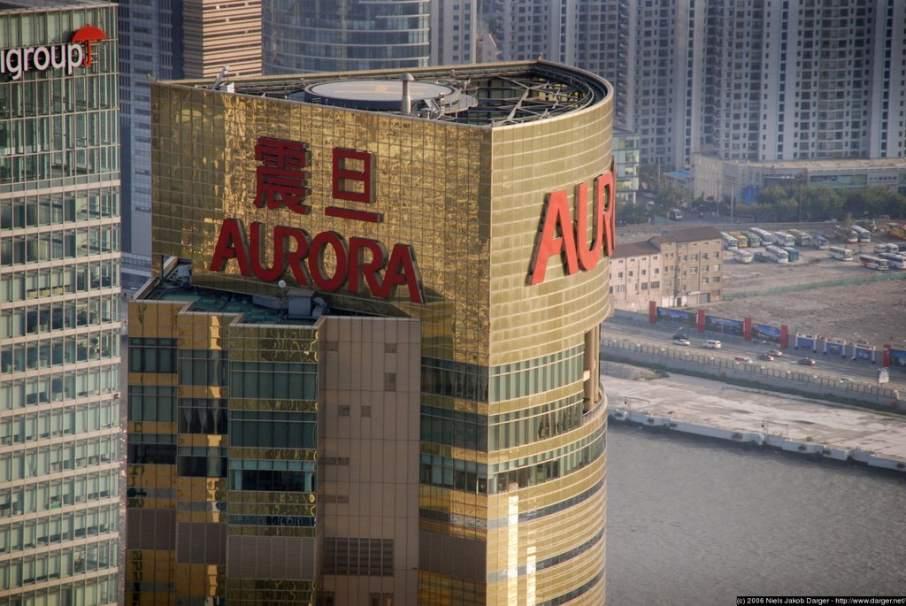 台湾の震旦集団(オーロラグループ)が2016年度の3Dプリンター売上が対前年比で23%増加と発表