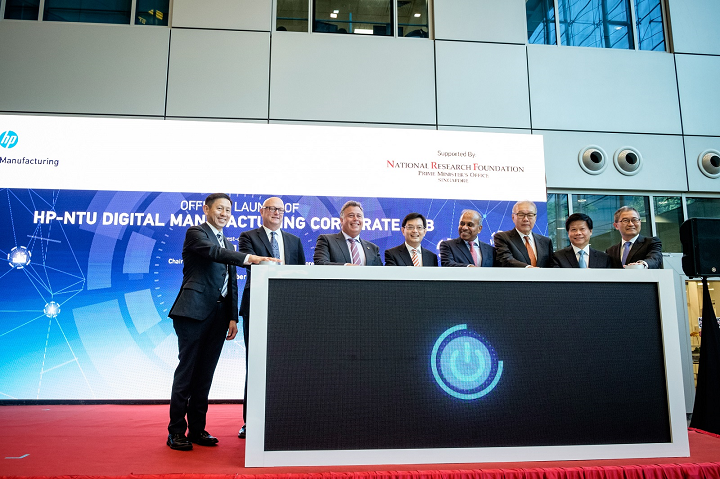 HPがシンガポールの南洋理工大学と共同で3Dプリンティング・リサーチ研究所を開設