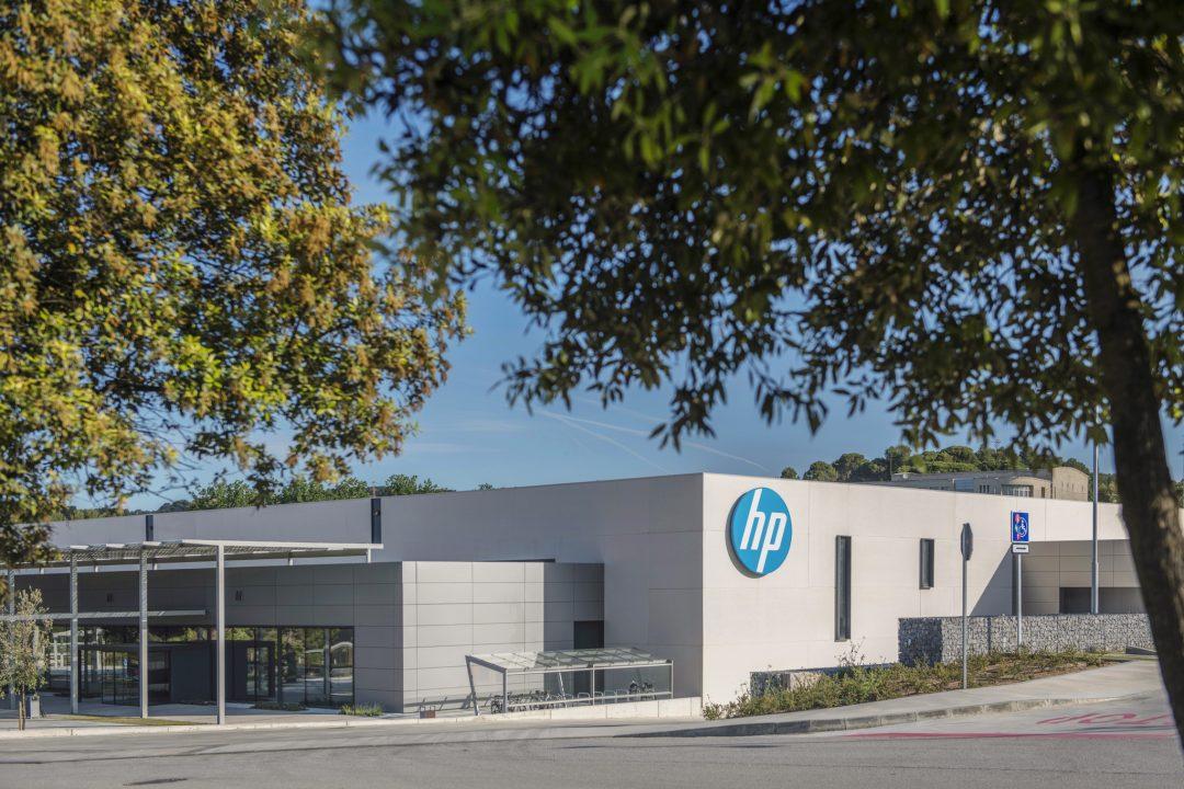 HPがバルセロナに3Dプリンティング・デジタルマニュファクチャリングセンターを開設