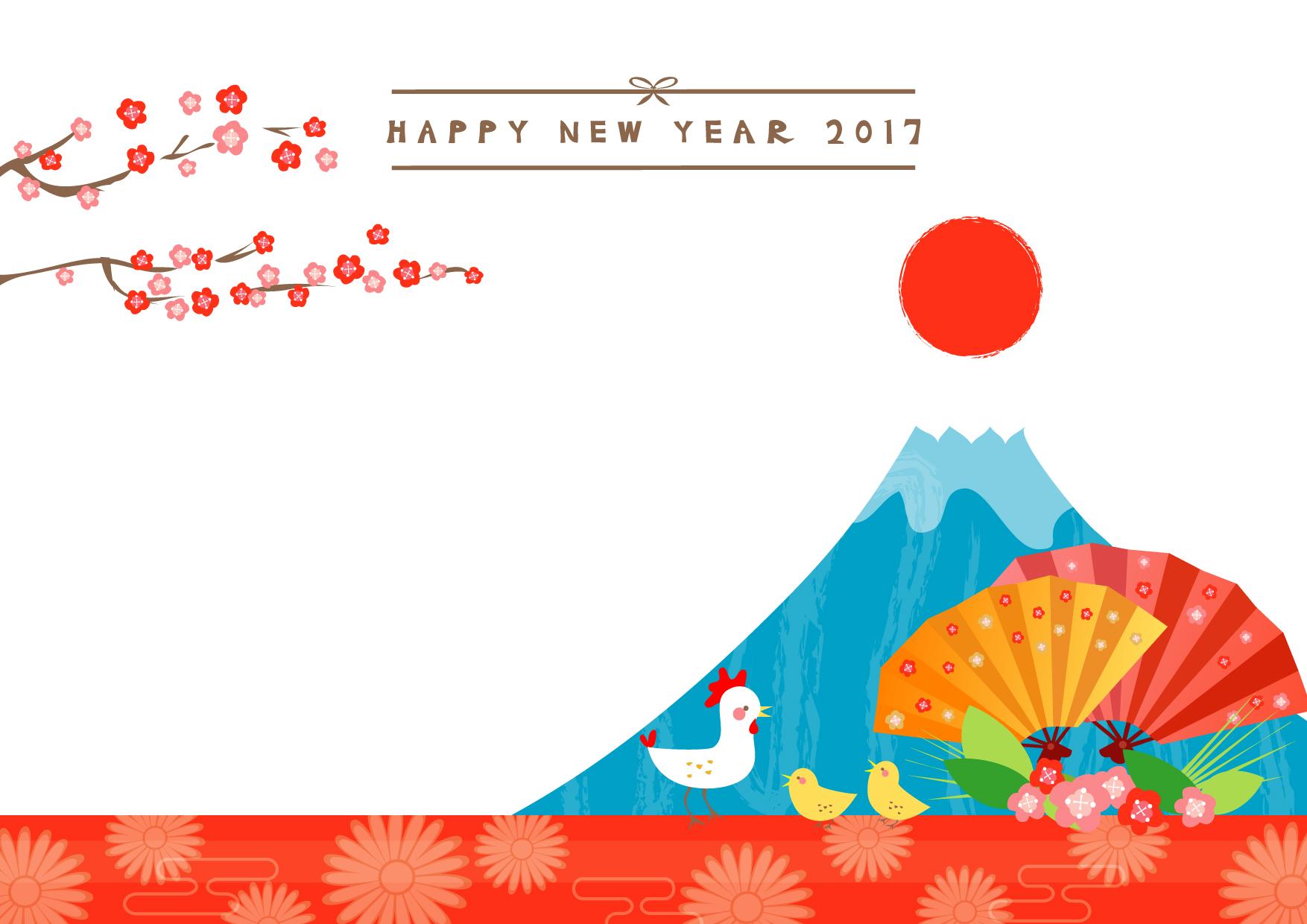 2017年新年のごあいさつ