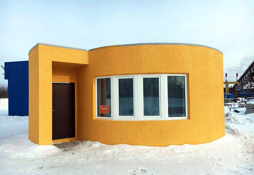 ロシアの建設会社がわずか一日で3Dプリント住宅を建設