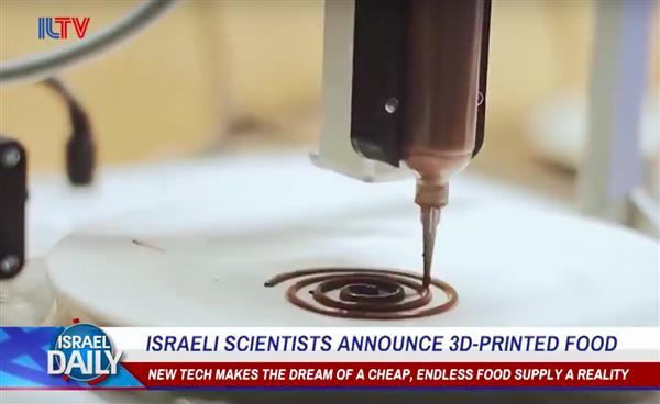 イスラエルの研究者がナノセルロースを使ったフード3Dプリンターを開発