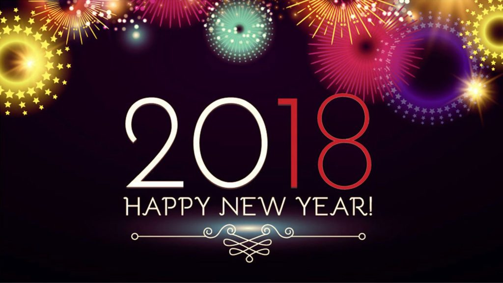 2018年新年のごあいさつ