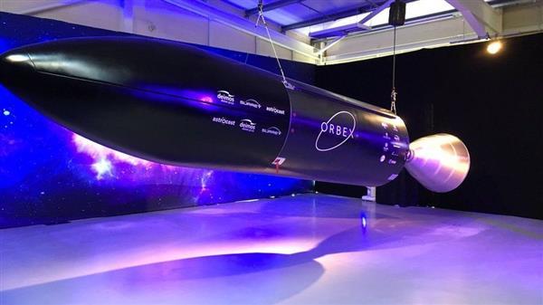イギリスのロケットメーカーが3Dプリントロケットエンジンを公開