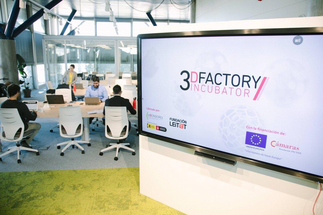 バルセロナにヨーロッパ初の3Dプリンティング・インキュベーターが設立