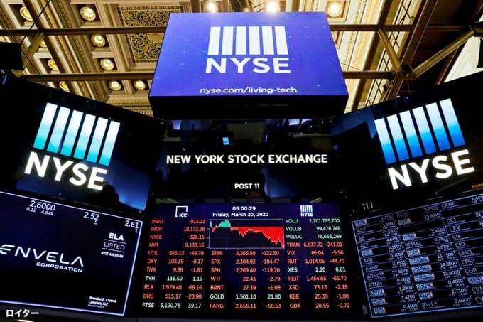 デスクトップメタルがニューヨーク証券取引所に上場