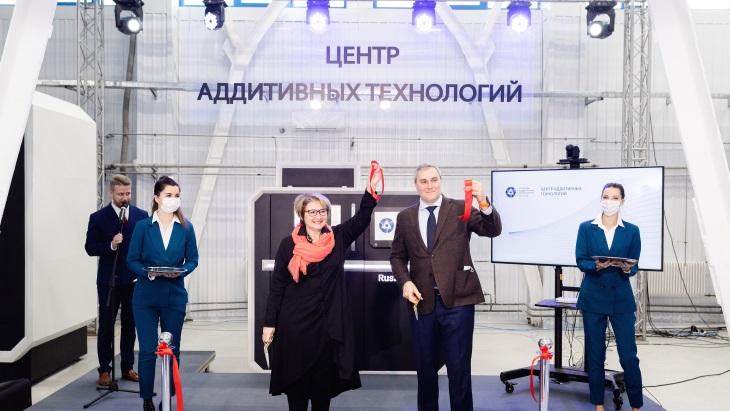 ロシア初のアディティブ・マニュファクチャリング・センターがモスクワ郊外に開設