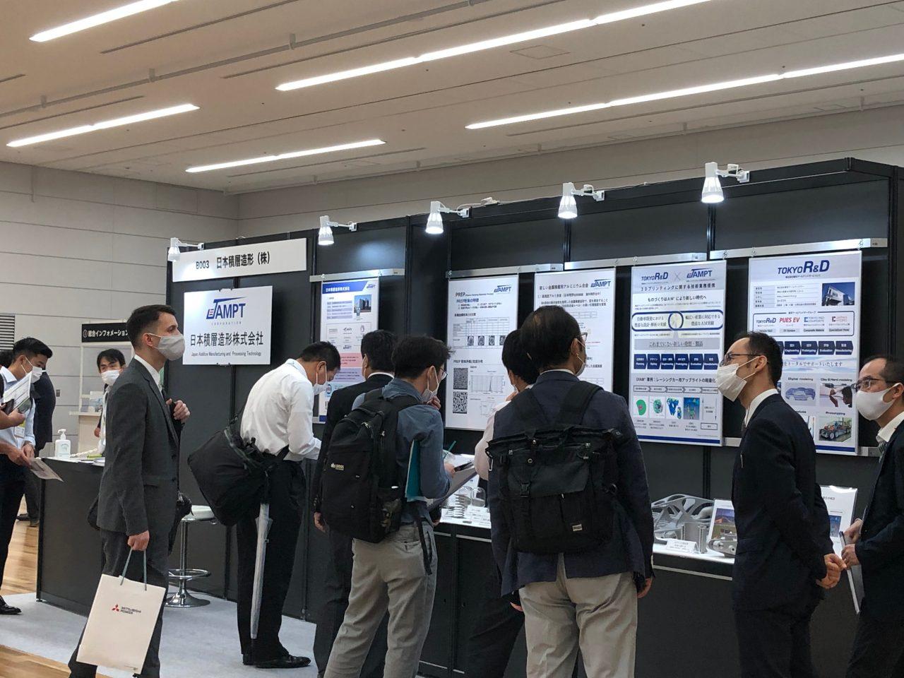 Formnextフォーラム東京が2022年の開催に延期